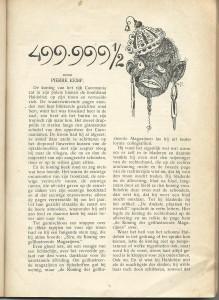 De eerste pagina van Kemps verhaal '499.999 1/2' in: Kakatoe 1 (1924) 2 2 (sept.-oct.), 83-90. De tekening is, evenals de omslagtekening, van de hand van Albert Hahn jr.
